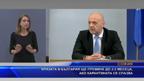 Ако карантината се спазва, кризата в България ще премине до 2-3 месеца