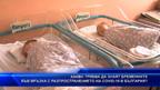 Какво трябва да знаят бременните във връзка с разпространението на COVID-19 в България?