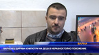 Варненец дарява компютри на деца в неравностойно положение