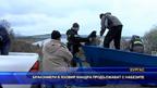 Бракониерите в езеро Мандра продължават с набезите