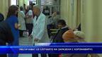Увеличава се броят на случаите на заразени с коронавирус