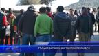 Гърция затвори мигрантските лагери
