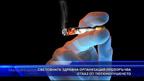 СЗО препоръча отказ от тютюнопушенето заради пандемията
