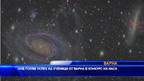 Варненски ученици са отличени на трето място в престижен международен конкурс на НАСА