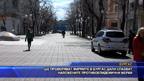 Ще проверяват фирмите в Бургас дали спазват наложените противоепидемичните мерки