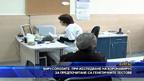 Вирусолозите: При изследване за коронавирус за предпочитане са генетичните тестове