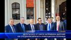 Депутати от НФСБ направиха дарение на специализираната инфекциозна болница