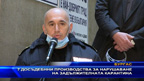 Образувани са 7 досъдебни производства за нарушаване на задължителна карантина в Бургас