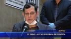От УМБАЛ Бургас призоваха за подкрепа