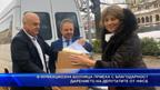 В инфекциозна болница приеха с благодарност дарението на депутатите от НФСБ
