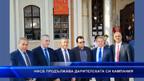 НФСБ продължава дарителската си кампания