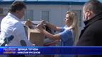 """Дарение от предпазни шлемове получиха медиците от болница """"Св. Анна"""" във Варна"""