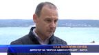 Морска администрация Варна дистанционно работи с морските лица