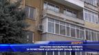 Сериозно натоварване на фирмите за почистване и дезинфекция заради covid-19