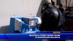 Монтираха преместваеми чешми за дезинфекция във Варна