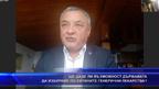 НФСБ настоява за по-евтини лекарства за българите
