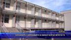 Заразените с коронавирус в област Бургас вече са 18