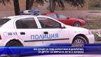 643 души са под карантина в Добричко