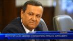 Депутатът Хасан Адемов е с положителна проба за коронавирус