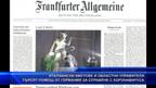 Италиански кметове и областни управители търсят помощ от Германия за справяне с коронавируса