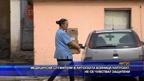 Медицински служители в Айтоската болница напускат, не се чувстват защитени