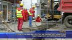 Строителни фирми в Бургас ще наемат допълнително работници като антикризисна мярка