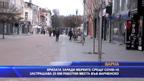 Кризата заплашва 25 000 работни места във Варна