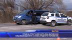 Спад на престъпленията във Варненско заради засиленото полицейско присъствие