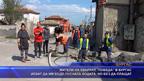 """Жителите на квартал """"Победа"""" в Бургас искат да им бъде пусната водата, но без да плащат"""
