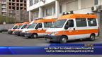 Ще тестват за ковид-19 работещите в Бърза помощ и полицаите в Бургас