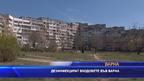 Дезинфекцират входовете във Варна