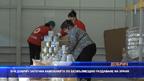 БЧК Добрич започна кампанията по безвъзмездното раздаване на храни