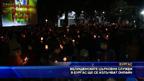 Великденските църковни служби в Бургас ще се излъчват онлайн
