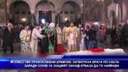 Светият синод на БПЦ отказа да затвори храмовете