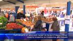 Търговците от женския пазар се разбунтуваха срещу новите правила за социална дистанция