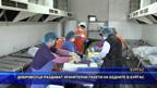 Доброволци в Бургас раздават хранителни пакети на бедните