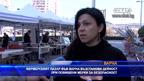 Фермерският пазар във Варна възстанови дейност при повишени мерки за безопасност