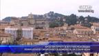 Прокуратурата в Италия разследва повишената смъртност в домовете за стари хора
