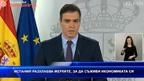 Испания разхлабва мерките, за да съживи икономиката си