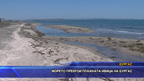 Морето прекрои плажната ивица на Бургас