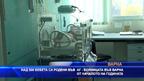 Над 500 бебета са родени във АГ- болницата във Варна от началото на годината