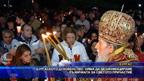 Бургаското духовенство: Няма да дезинфекцираме лъжичката за Светото причастие