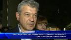 ОИК – Благоевград трябва да отстрани от длъжност кмета  на града