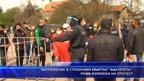 """Напрежение в столичния квартал """"Факултета"""". Роми излязоха на протест"""