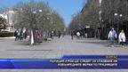 Полиция и РЗИ ще следят за спазване на извънредните мерки по празниците