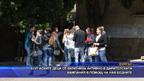 Бургаски деца се включиха активно в дарителската кампания в помощ на най-бедните