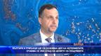 Българи и румънци ще са основна цел на хотелиерите, очаква се лек спад на цените на нощувките