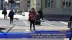 В Бургас ще забраняват използването на телефон на пешеходна пътека