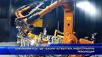 Коронавирусът ще ускори четвъртата индустриална революция
