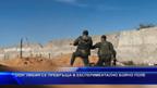 ООН: Либия се превръща в експериментално бойно поле